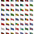 World Flags Set 1 of 4 — Stock Photo