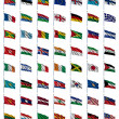 World Flags Set 2 of 4 — Stock Photo #5486970