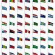 Stock Photo: World Flags Set 3 of 4