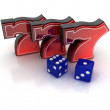 Lucky sevens and dice — Stock Photo #5535127