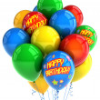 Foto Stock: Happy Birthday Balloons