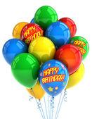 祝你生日快乐的气球 — 图库照片