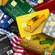 Stock Photo: Pile of credit cards