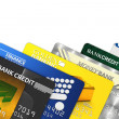 Fake credit cards — Stock Photo