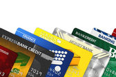 Fake credit cards — Foto Stock