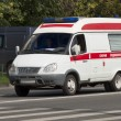 Ambulance car — Foto Stock