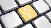 Keyboard (detail) with cross key — Stock Photo