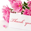 """thank you"" — Stock Photo #6265404"