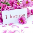 I love you - Stock Photo