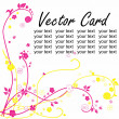 Vector greeting card — Stock Vector