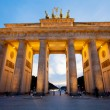 Brandenburg Gate (Brandenburger Tor) in Berlin night shot - Stock Photo