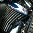 Part of a sports bike - Stock Photo