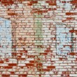 Old Grunge Brick Wall — Stock Photo