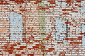 Old Grunge Brick Wall — Photo