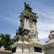 Monument in Madrid — Stock Photo