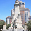 Cervantes monument — Stock Photo