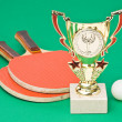 Stock Photo: Winning tennis tournaments