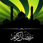 Ramadan vector — Stock Vector #6267599