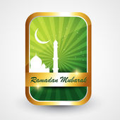 Ramadan kareem illustration — Stock Vector