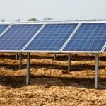 Solar panel plant — Stock Photo #5576677