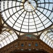 Milan - Luxury Gallery — Stock Photo