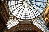 Milan - Luxury Gallery — Stock Photo