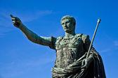 Gaius Julius Caesar — Stock Photo