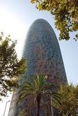 Rascacielos inusual — Foto de Stock