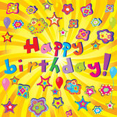 Banner with Happy Birthday and twirl — Stock Photo