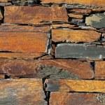 Shale stone — Stock Photo #5382206