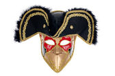 Beautiful carnivale mask — Stock Photo