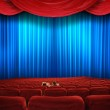 In a movie theater — Stock Photo