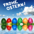 Stock Photo: Happy Easter decoration