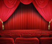 Cinema Theatre — Stock Photo