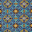 Oriental pattern on tiles - Stock Photo