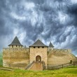 Stock Photo: Ancient castle