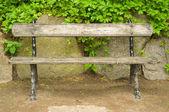 Parková lavička — Stock fotografie