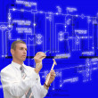Engineering designing — Stock Photo #5606132