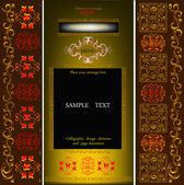 Naklejka dekoracyjna z ornament streszczenie wschód — Wektor stockowy