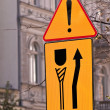 Traffic sign. — Stock Photo
