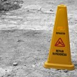 Yellow cone. — Stock Photo