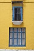 Windows çubukları. — Stok fotoğraf