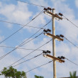 Stock Photo: Wires on pole