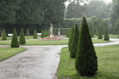 Palace gardens — Stock Photo
