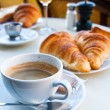 Royalty-Free Stock Photo: Breakfast with coffee and croissants