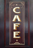 Coffee signs — Stock Photo