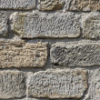 Stock Photo: Background massive stone wall