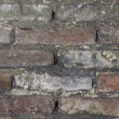Stock Photo: Background wheathered repaired brick wall