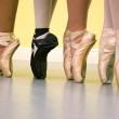 Ballet dancers feet in pointe shoes — Stockfoto #5976229