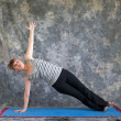 Stock Photo: Womdoing Yogposture Vasisthasanor side plank pose